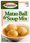 What to do when matzo ball soup lacks balls